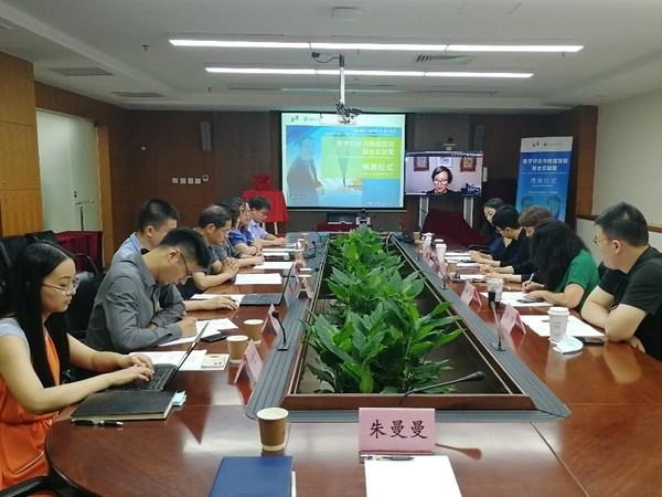 中国科学院文献情报中心与威科集团举行联合实验室签约暨揭牌仪式