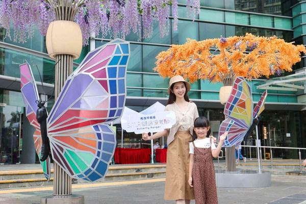 秀茂坪商場「S.M.P.蝴蝶保衛隊」之「戶外探險之旅」,設置多個有趣關卡,於玩樂中體驗蝴蝶成長,更可與1:30巨型蝴蝶裝置打卡影相。