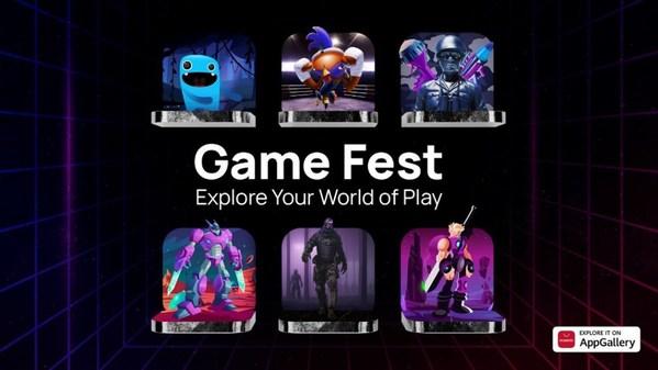全球游戏节活动期间,AppGallery上游戏应用下载量增加