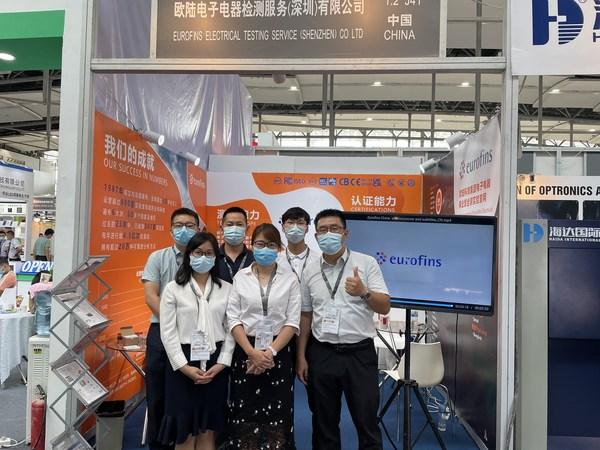 Eurofins欧陆亮相广州国际照明展,一站式服务照明行业