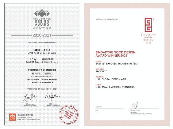 美标易舒喜挂墙式恒温淋浴系统斩获两项国际设计大奖