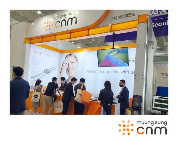 Myungsung C&M launches a new MARPE