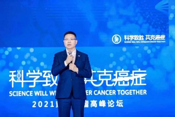 辉瑞生物制药集团中国区首席运营官吴琨 现场致辞