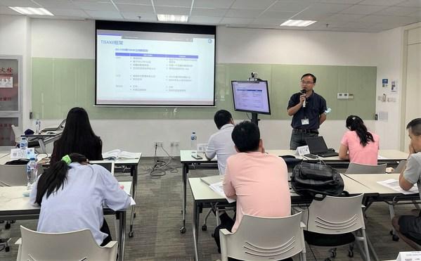 TUV南德于沪成功举办TISAX培训,助企业应对汽车信息安全新挑战