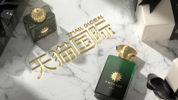 アムアージュが中国に進出 アラビアン・アート・パフュームを引っさげ天猫(Tmall)に出店