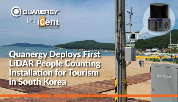 Quanergy在韩国部署旅游业首个激光雷达人数统计安装项目