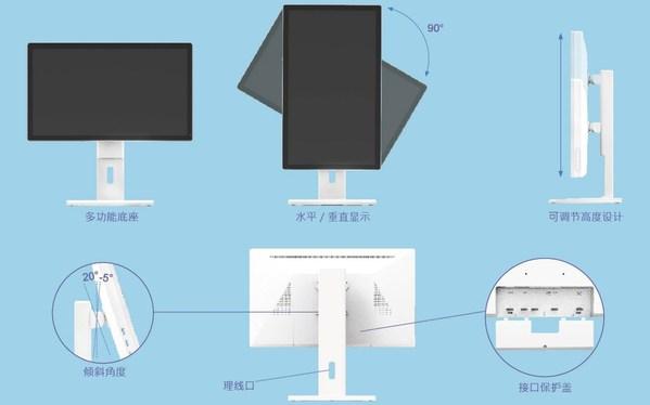体现使用者优先的人体工学设计