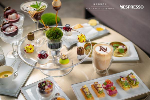 深圳柏悦酒店 - Nespresso联名主题下午茶,探索咖啡的无限可能