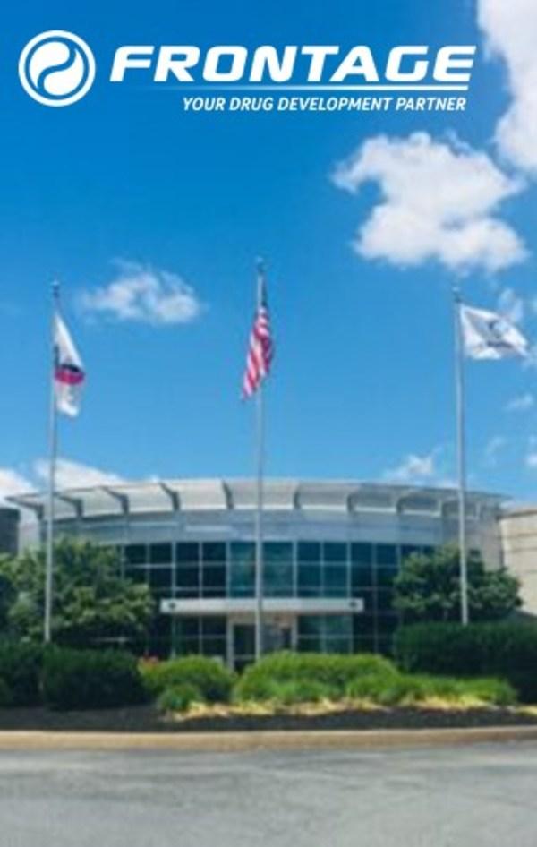 方达医药位于宾州埃克斯顿新实验室投入运营