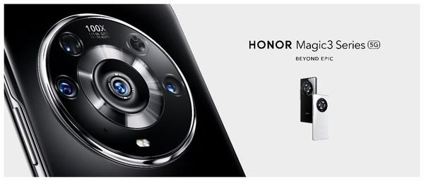 荣耀宣布面向全球发布荣耀Magic3系列手机