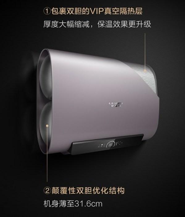 """當七夕""""浴""""到浪漫 A.O.史密斯薄型速熱電熱水器讓愛更溫暖"""