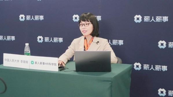 中国人民大学 薪人薪事HR科学院基石顾问 李育辉教授
