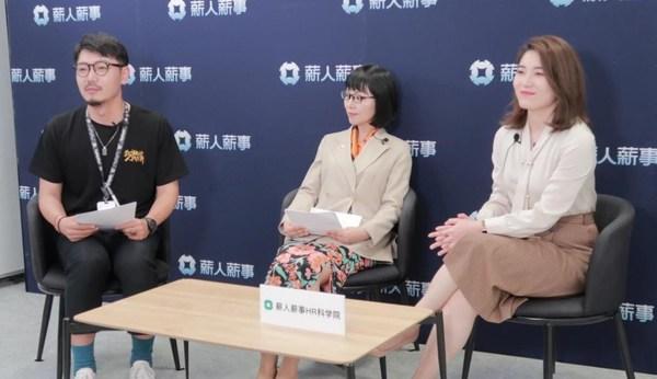 中关村e谷CHO石钰婷女士做客直播间,分享企业转型真实案例
