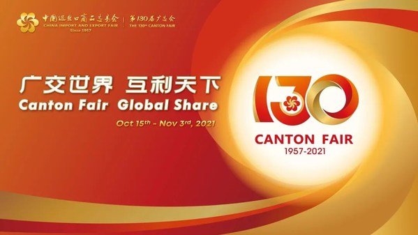 """Themed """"Canton Fair Global Share"""", the 130th Canton Fair will open from Oct 15th to Nov 3rd 2021"""