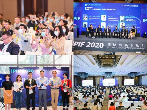 聚焦全链路可持续发展,十月IPIF国际包装创新大会开幕