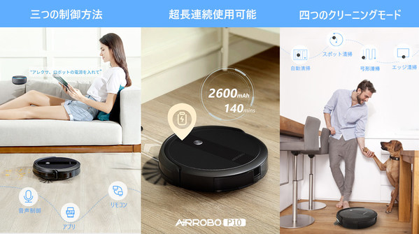 AIRROBO P10 with 3 ways of control
