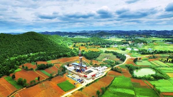 Sinopec, 쓰촨 분지에서 중국 최초 1,000억㎥ 천연가스 매장량 입증
