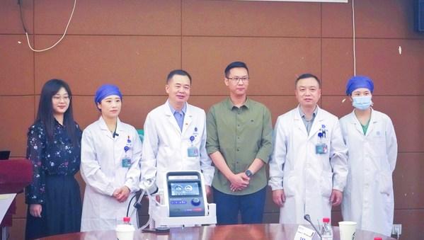 心擎医疗与武汉协和体外心室辅助装置临床试验正式启动