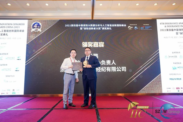 TIAN RUIXIANG Holdings Ltd Receives Insurance Customer Experience Award
