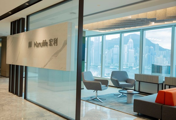 Manulife Hong Kong will open a premium customer centre, named Manulife Prestige Centre, in Tsim Sha Tsui on August 23, 2021.