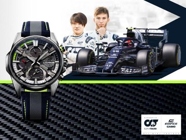卡西欧将发布Scuderia AlphaTauri合作新款EDIFICE腕表