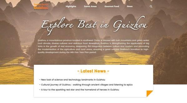 """A screen shot of the website """"Explore Best in Guizhou""""."""
