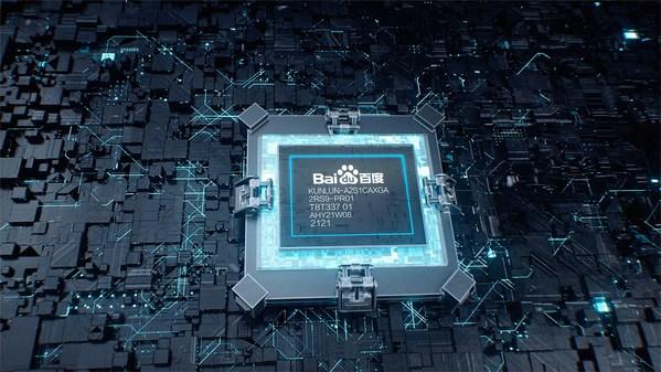 Baidu Announces Upgraded Baidu Brain 7.0 and Mass Production of 2nd Generation Kunlun AI Chip