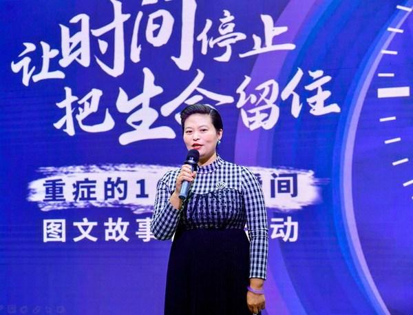 医师报常务副社长张艳萍女士致辞