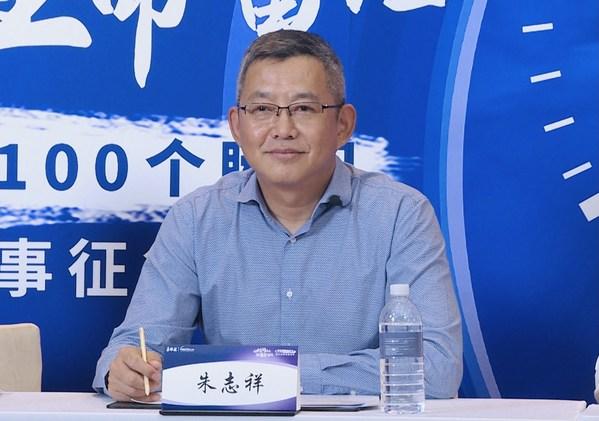 纽迪希亚成人营养事业部总监朱志祥先生致辞