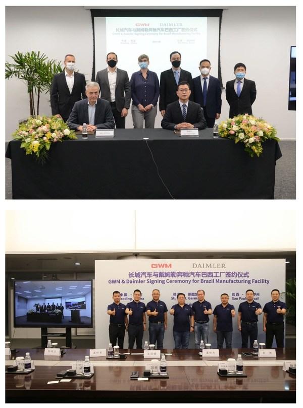 GWMがブラジルのダイムラー工場を買収し、南米でのプレゼンスを強化、世界進出を拡大