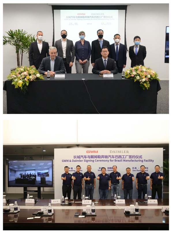 GWM mua lại nhà máy Daimler ở Brazil để tăng cường hoạt động tại Nam Mỹ và mở rộng thị trường toàn cầu