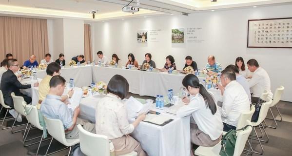 上海市化妆品产业高质量发展座谈会在林清轩总部召开