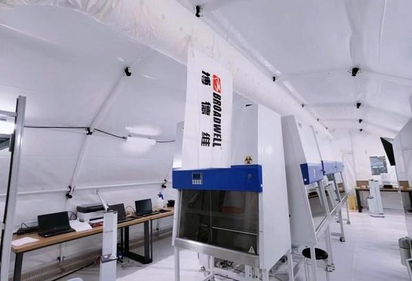 博德维气膜方舱核酸实验室内部