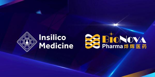 英矽智能与烨辉医药合作开发针对血液恶性肿瘤的小分子药物