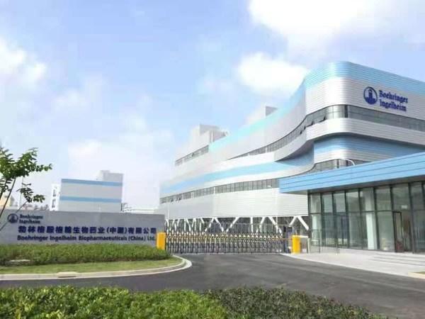勃林格殷格翰与安立玺荣生物医药合作开发的EI-001完成临床申报