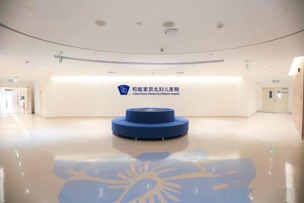 """北京再添一家三级妇产医院  多科室筑起""""母婴安全线"""""""