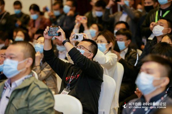 往届ICT中国·高层论坛现场图片