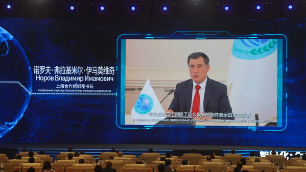 The China—Shanghai Cooperation Organization Forum on the Digital Economy Industry and the Smart China Expo 2021 opened in Chongqing on August 23th. SCO Secretary-General Vladimir Imamovich Norov delivered a speech online during the opening ceremony.