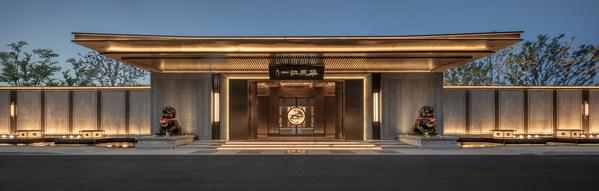 Jiahong Group YiJiangFen Hua Won the GA Global Collection of science and technology humanities Mansion Award