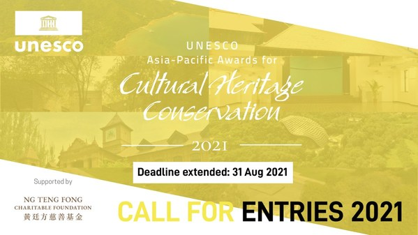报名参加2021年联合国教科文组织亚太区文化遗产保护奖,截止日期已延至2021年8月31日。