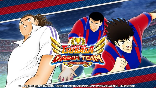 """KLab Inc., a leader in online mobile games, announced that a brand new """"Captain Tsubasa"""" story by Yoichi Takahashi titled """"NEXT DREAM"""" will appear in its head-to-head football simulation game Captain Tsubasa: Dream Team this 2021 fall."""