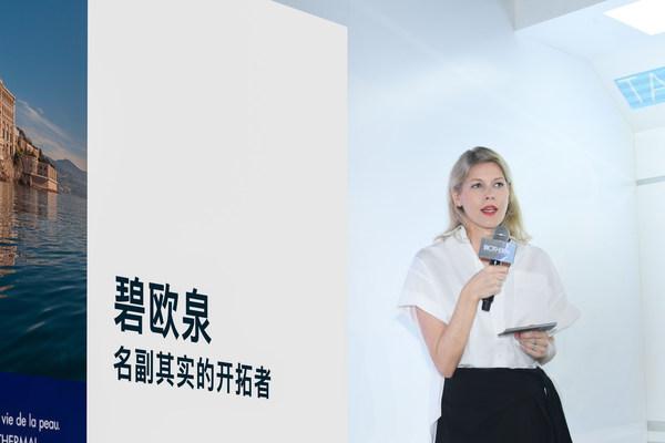 碧欧泉品牌中国区总经理贺瑞女士
