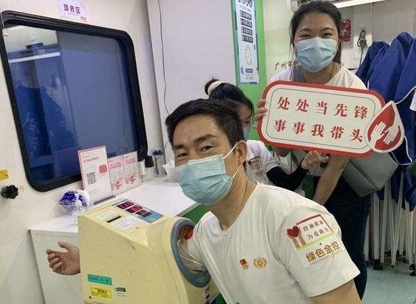 绿色金控副总经理胡仲亮带头献血