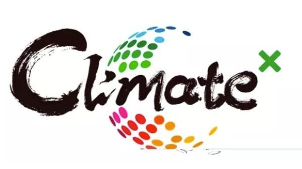 CGTN: GAUC tổ chức hội nghị thượng đỉnh trẻ toàn cầu về tương lai không carbon