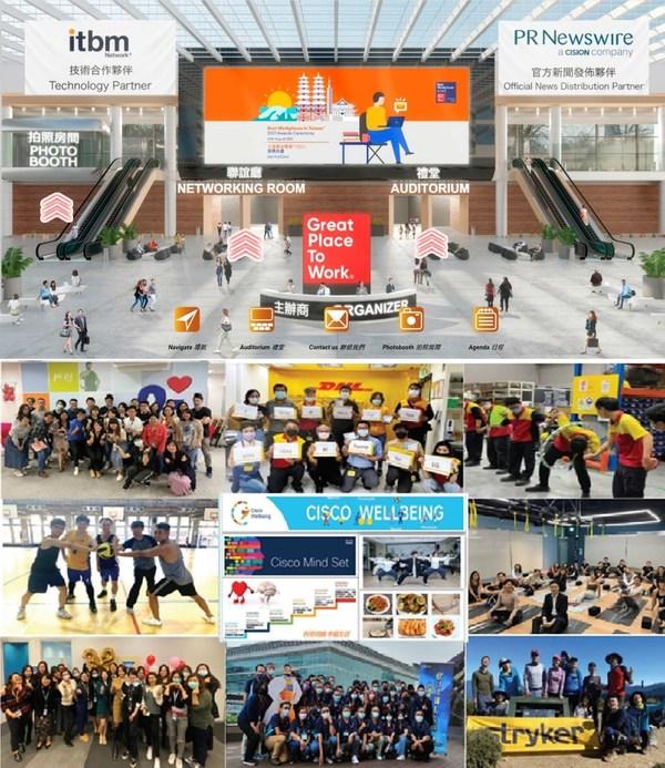 卓越職場(R)公佈台灣最佳職場(TM)2021榜單