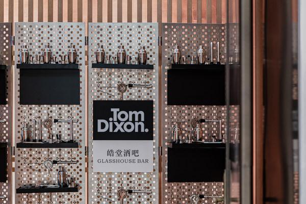 深圳柏悦酒店皓堂酒吧 X Tom Dixon「灵感设计快闪空间」