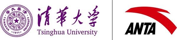 ANTA Group과 칭화대학, 글로벌 스포츠웨어 디자인 어워드 공동 출범