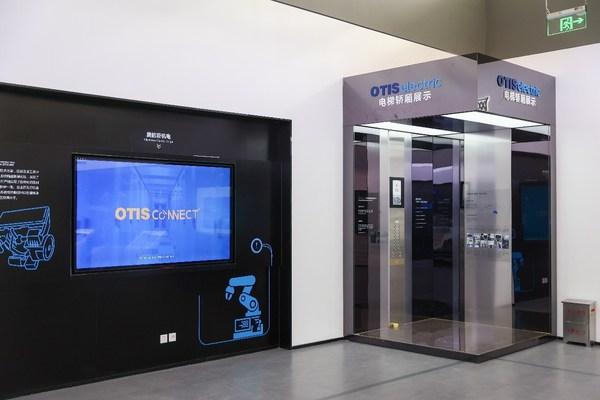 奥的斯机电OTIS CONNECT™物联网解决方案