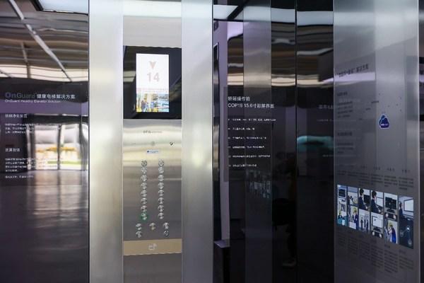 2021智博会奥的斯机电电梯轿厢展示