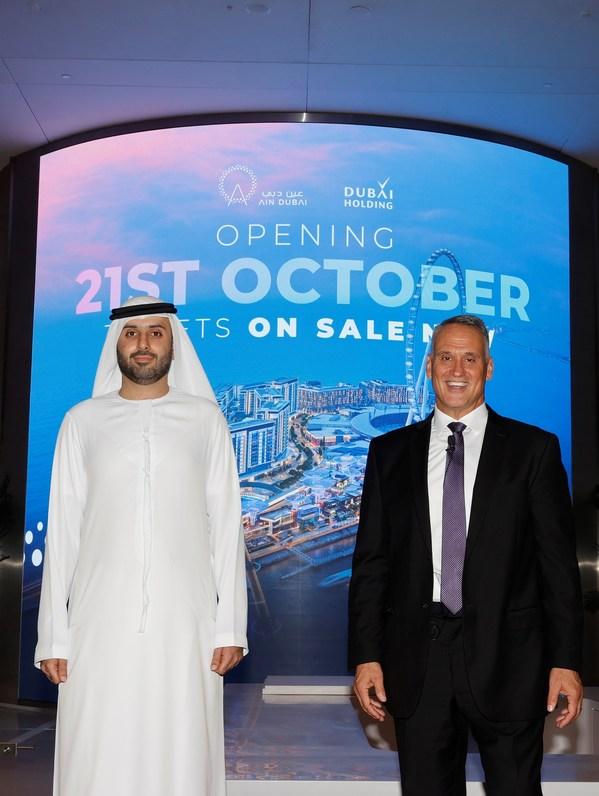 AIN DUBAI 摩天轮将于2021年10月21日开业